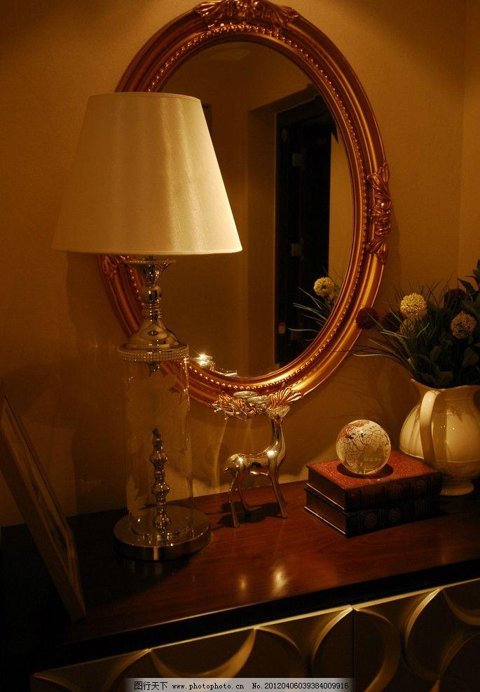 梳妆台 镜子 台灯 欧式 欧式装修 欧式风格 欧式梳妆台 室内装修