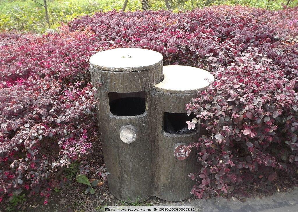 垃圾桶 木式垃圾桶 特别垃圾桶 欧式垃圾桶 绿化 红色 绿叶 园林建筑