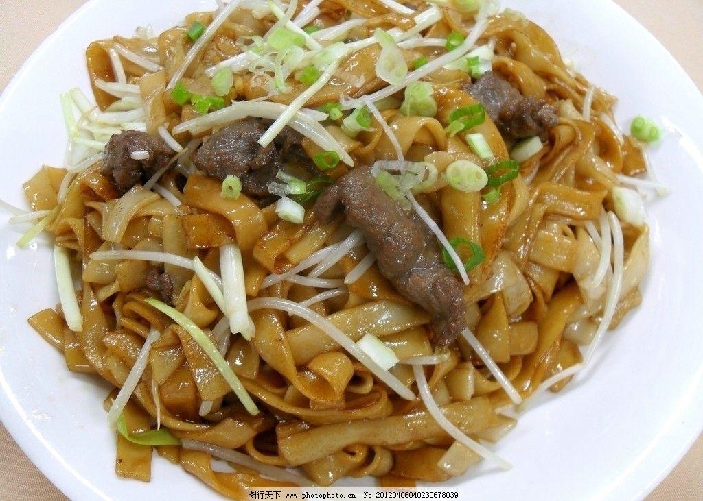 设计图库 餐饮美食 传统美食  干炒牛河 美味 可口 底图 美食 色彩