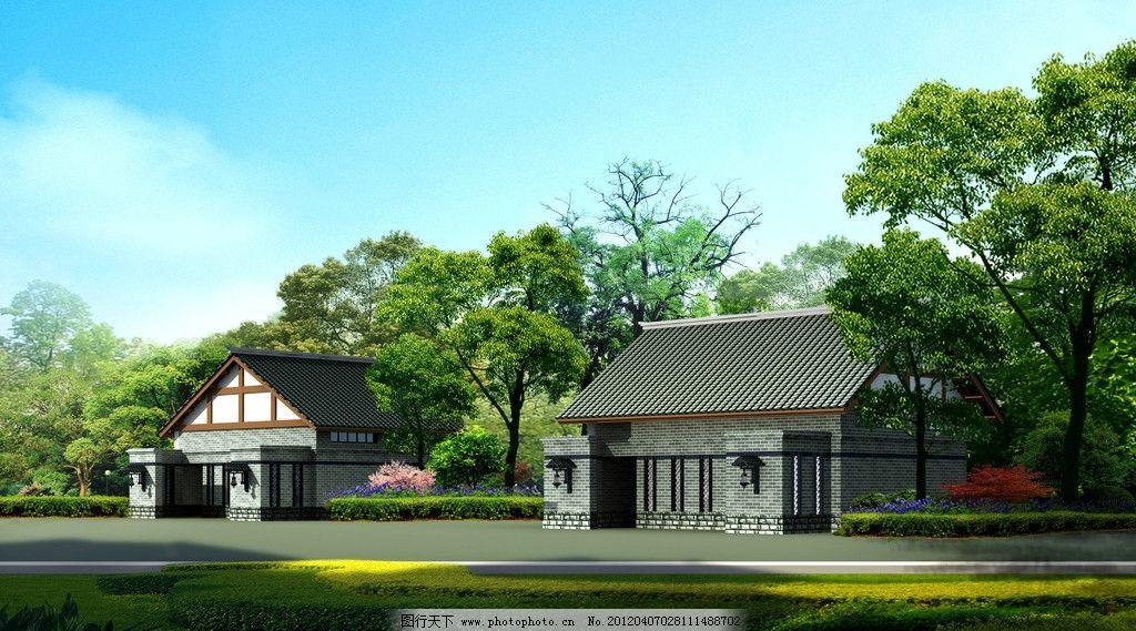 建筑环境 透视 建筑景观 树 路 景观房子 唯美 蓝天 白云 环境设计
