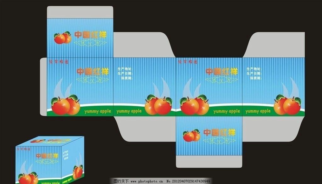 苹果箱子 箱子 包装 包装设计 广告设计 矢量 cdr