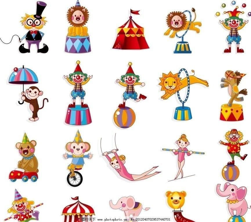 可爱卡通马戏团乐园 可爱 卡通 马戏团 乐园 狮子 大象 动物 小熊