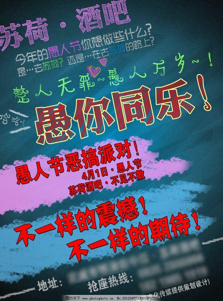 設計圖庫 廣告設計 海報設計    上傳: 2012-4-7 大小: 73.