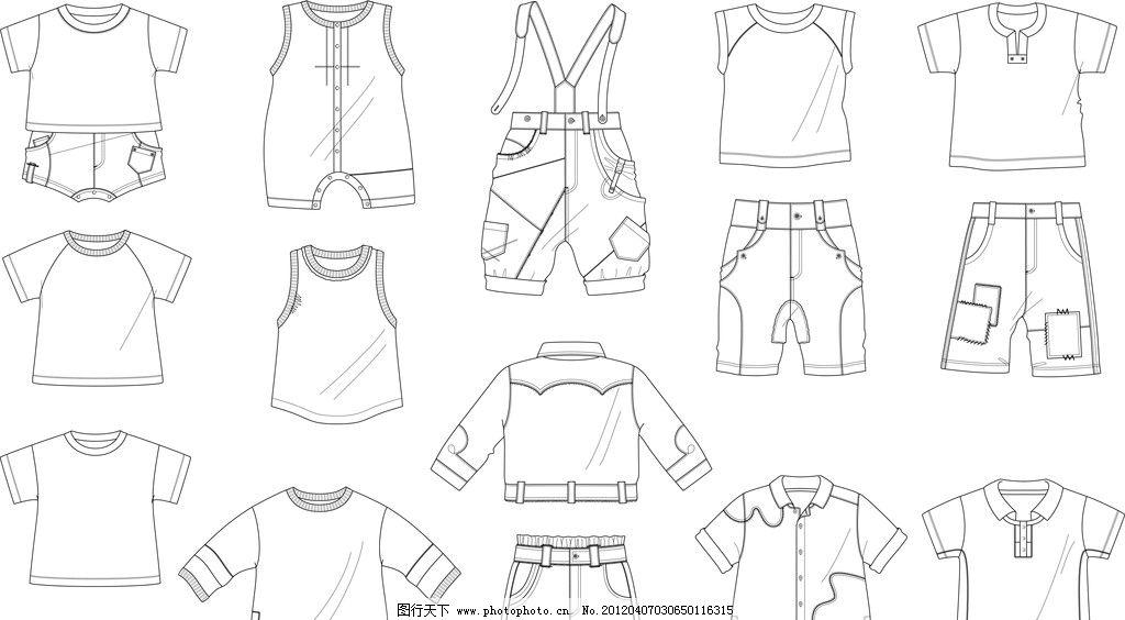 服装款式图 服装设计图 童装设计款式图 矢量
