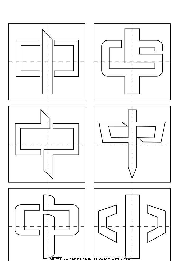 电路 电路图 电子 设计 素材 原理图 677_987 竖版 竖屏