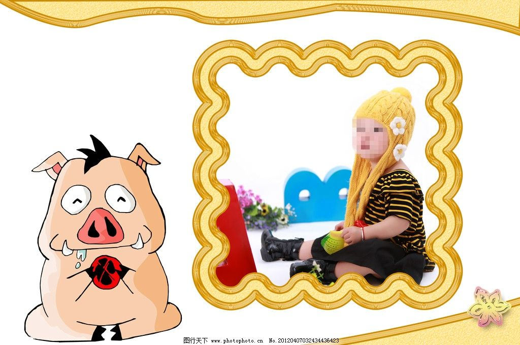 小猪 卡通 可爱 帽子