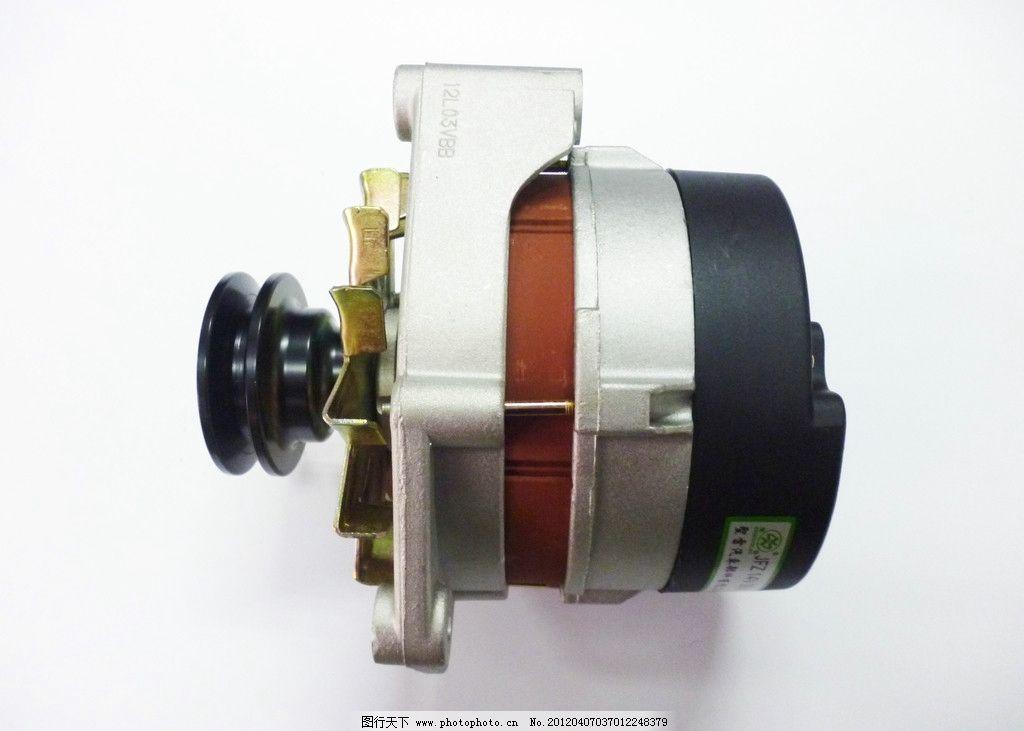 发电机图片