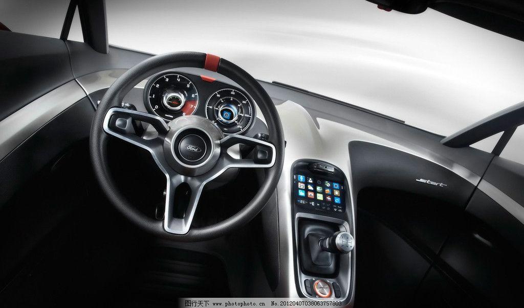 跑车 方向盘 汽车 车内 交通工具 现代科技 摄影