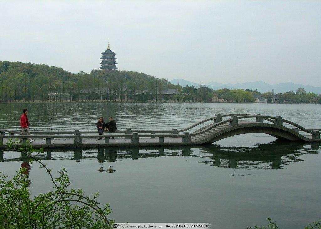 杭州西湖 拱桥 湖水 高塔 风景 园林建筑 建筑园林 摄影