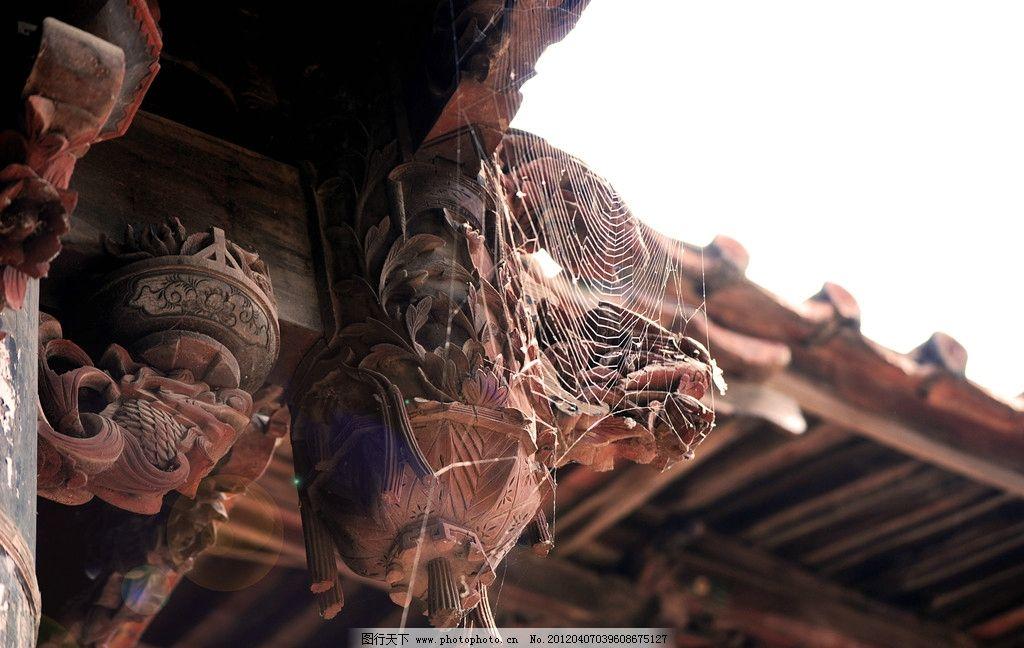 莆田古建筑屋顶龙鱼木雕图片