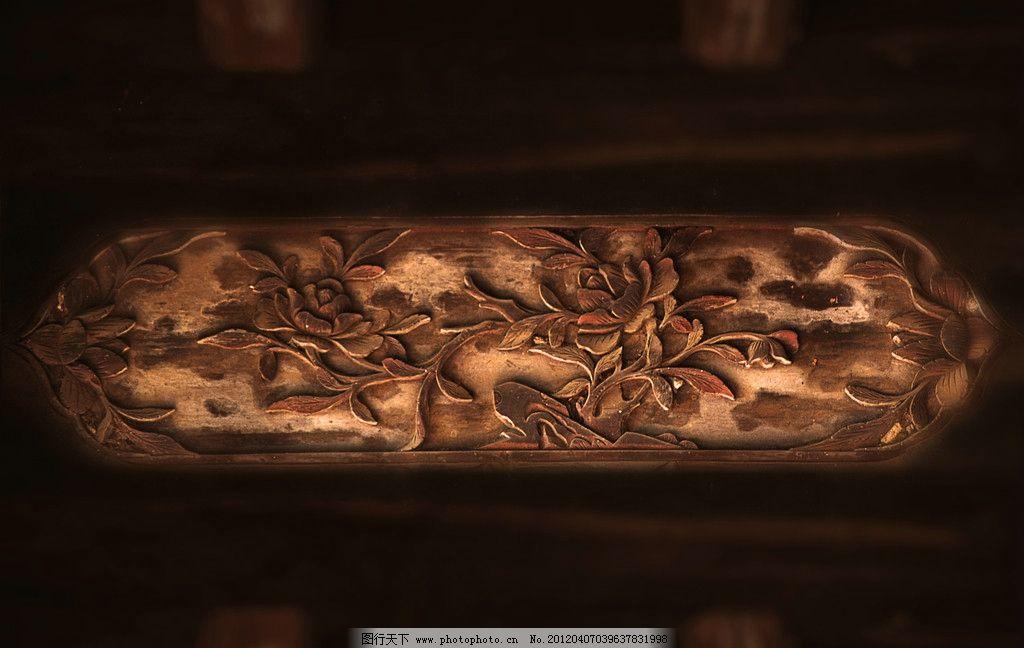 莆田古建筑木雕图片