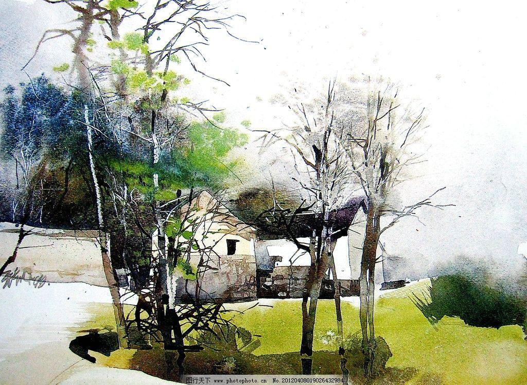 村口的小树林 美术 水彩画 风景画 村子 房屋 民房 树木 水彩画艺术