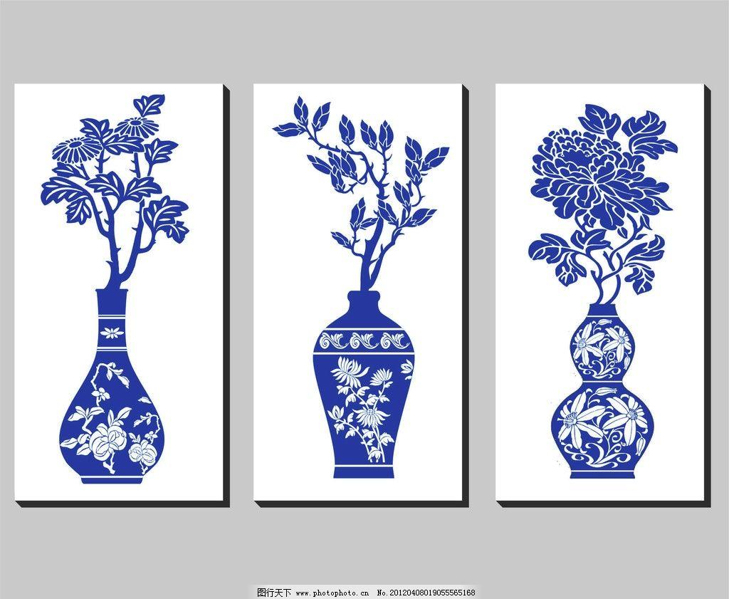 青花瓷 青花瓷花纹无框画 花瓶 无框画 装饰画 艺术画 抽象画 现代画