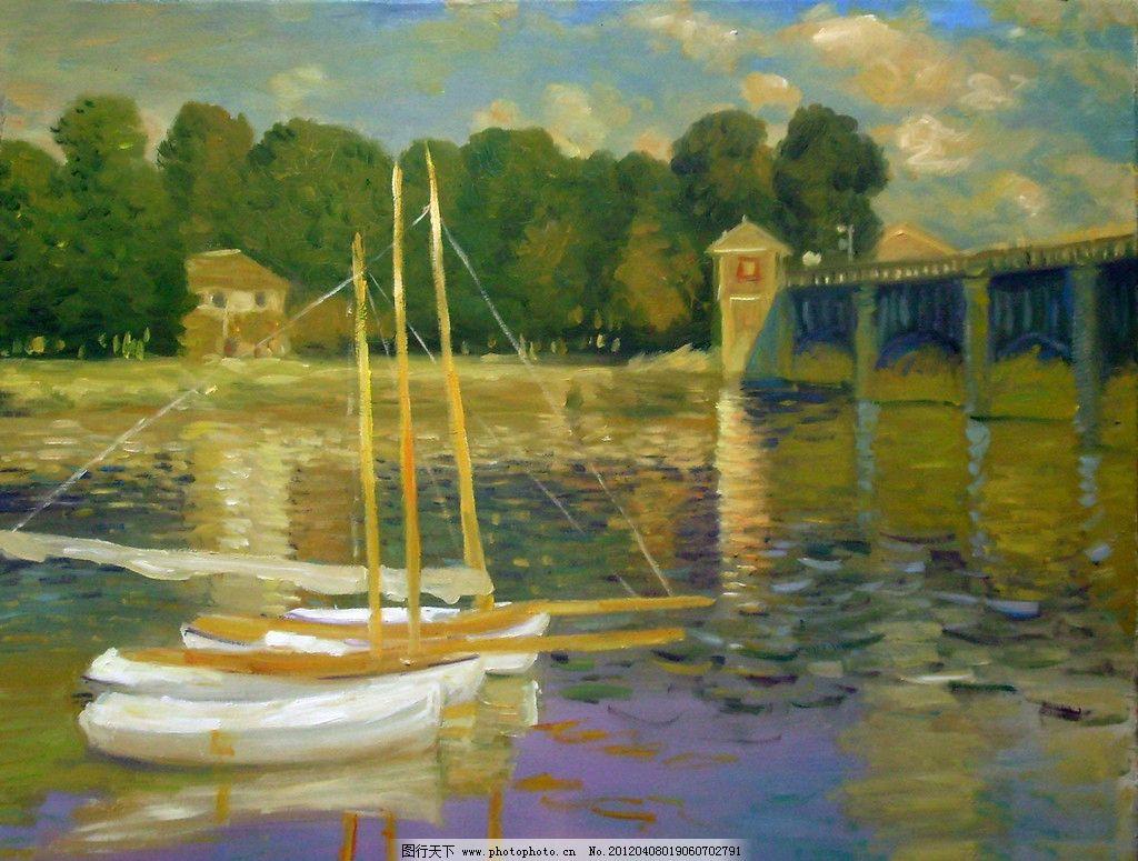 油画作品 大师作品 当代艺术家作品 挂画 名画 世界名画 西方油画