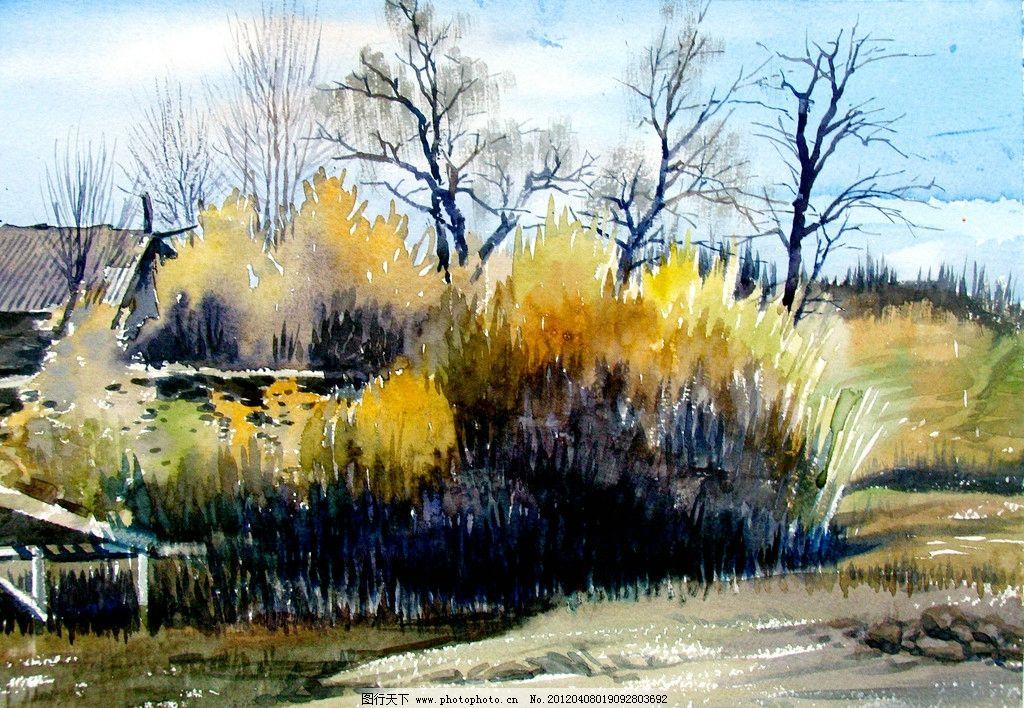 村边 美术 水彩画 风景画 村子 房屋 野草 树木 水彩画艺术