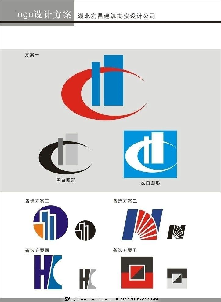 勘察设计院logo设计 建造 建筑企业公司 logo 设计 vi设计企业形象