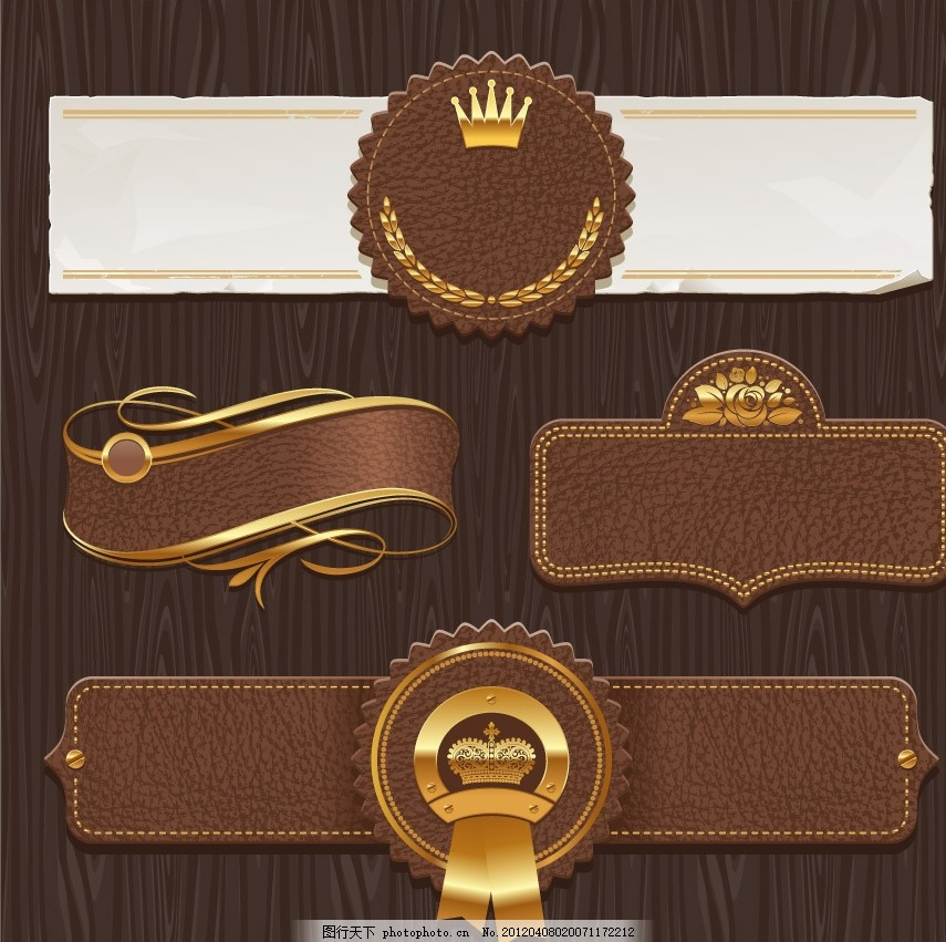 欧式花纹皮革标签勋章