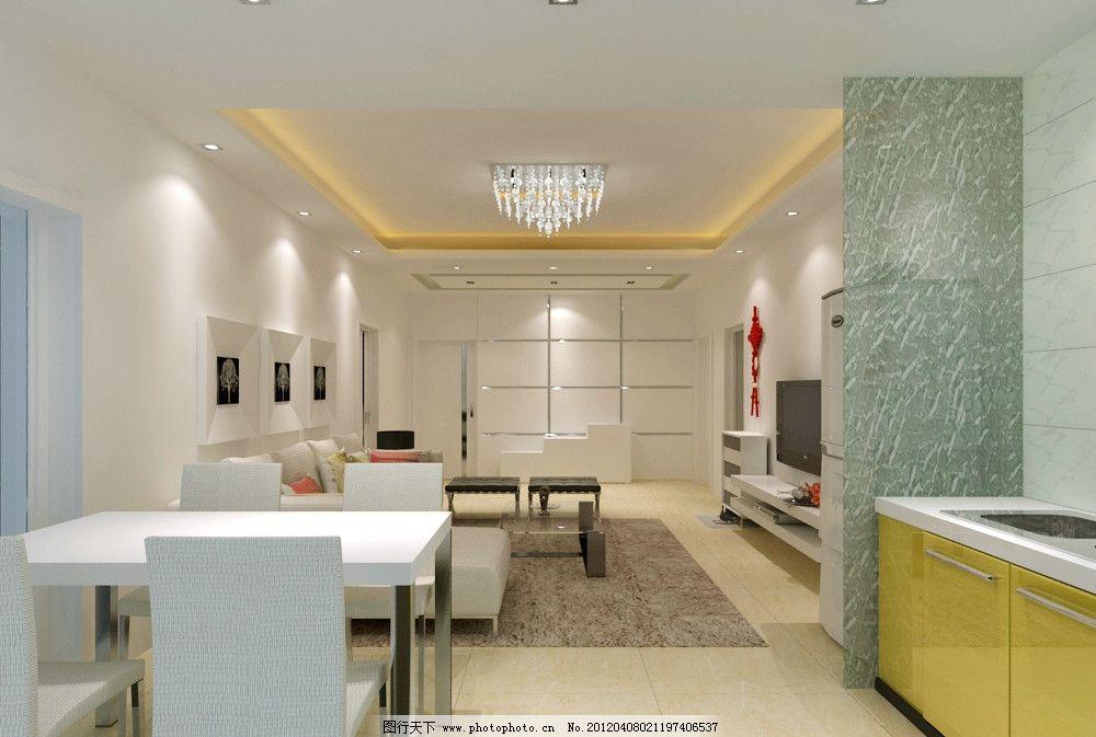 现代客餐厅效果图 客厅效果图 现代简洁客厅 室内效果图 小户型 背景
