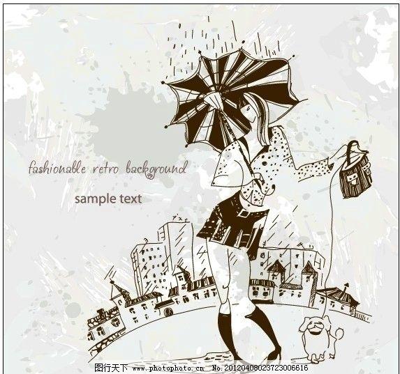 手绘时尚购物美女 都市