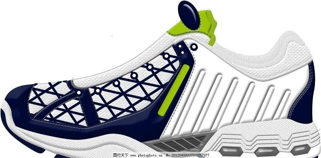 运动鞋设计 运动鞋 设计 流行款 耐克 李宁 彪马 匹克 鸿星尔克 矢量
