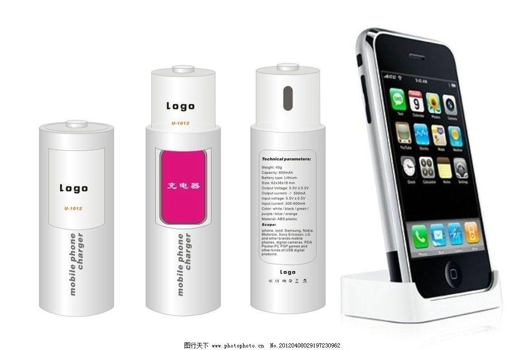 手机电池 包装图片