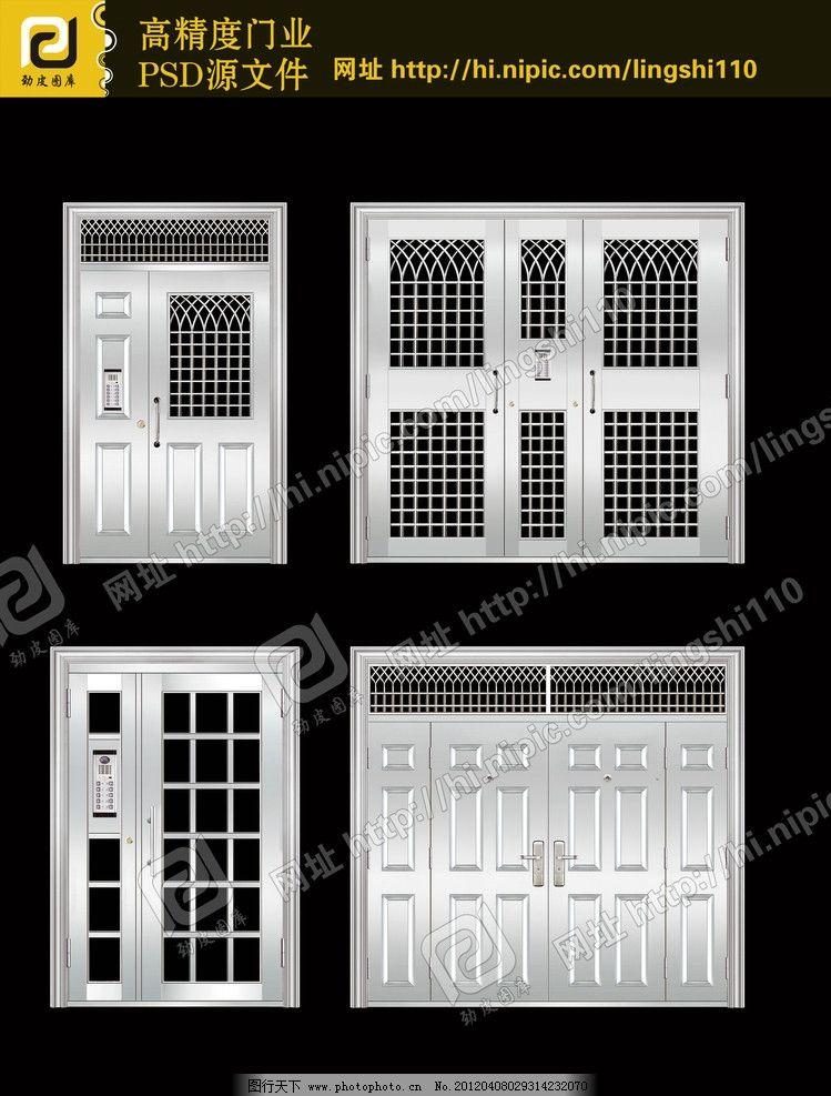 不锈钢门 不锈钢门画册 门业画册 不锈钢门样本 窗花 浮雕 窗