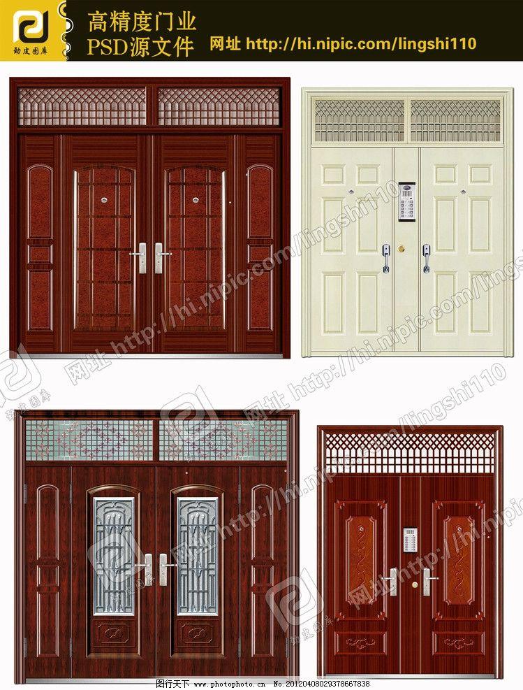 非标门 钢质进户门 效果图 钢木室内门图片 室内木门 移门 木门进户门