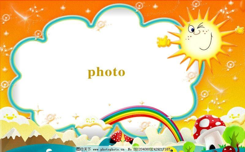 ppt 背景 背景图片 边框 模板 设计 相框 800_496