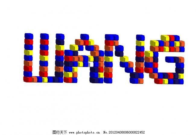 w   n g 蓝色 红色 黄色 渐变 字母效果 ai格式 广告设计 矢量 ai