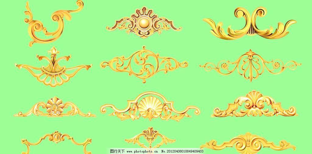精美欧式边框 金色花纹 图框 源文件 精美欧式边框素材下载 精美欧式