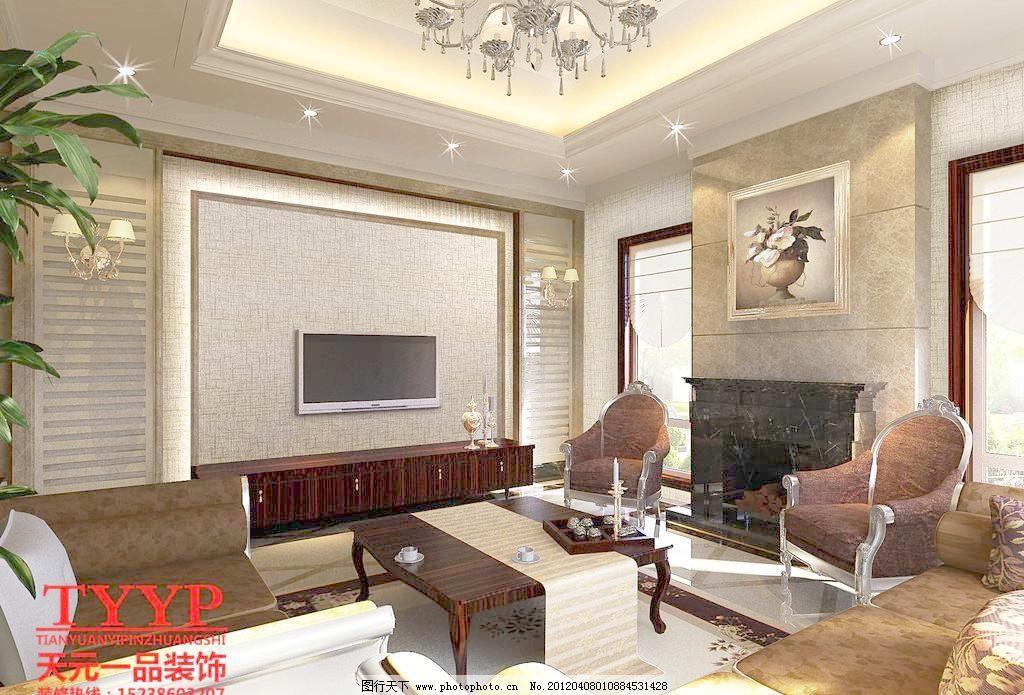 欧式别墅客厅 沙发 室内设计 水晶灯 欧式别墅客厅设计素材 欧式别墅