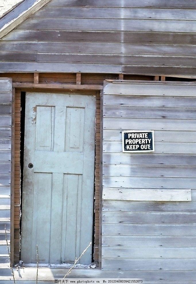 房屋 建筑 农舍 农村 仓库 大门 木门 私人财产 建筑摄影 建筑园林