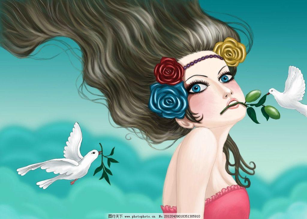 和平使者 和平 和平鸽 橄榄枝 女孩儿 动漫人物 动漫动画 设计 200dpi