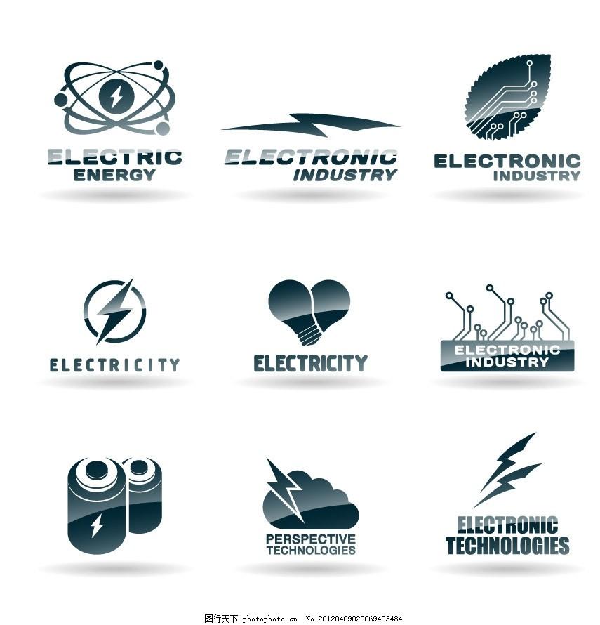电能企业logo设计,发电 电池 闪电 电线 电路-图行