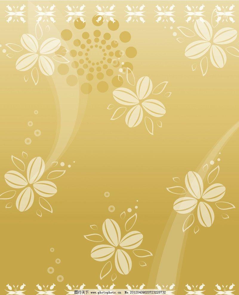 欧式白色花纹矢量图