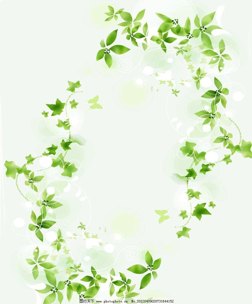 圈 花边 花纹 春天 圆圈 芽 太阳 蝴蝶 绿色 移门 移门图案 底纹边框