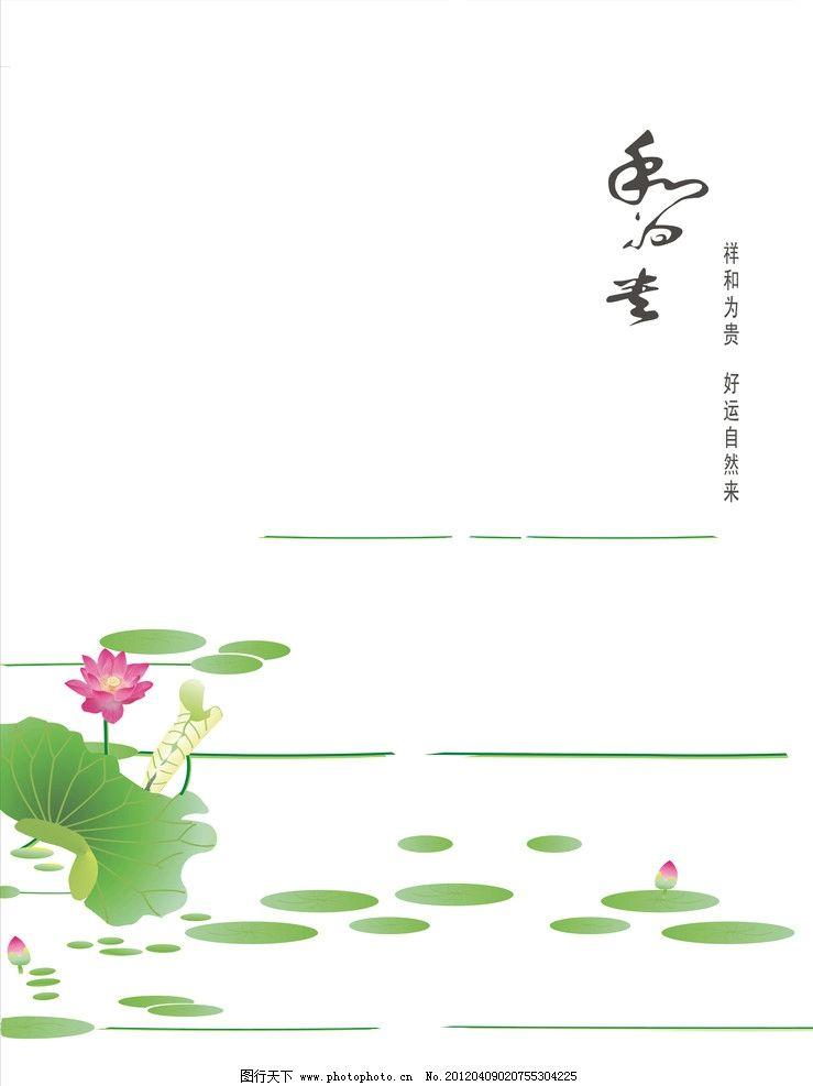 移门 中式 中国风 手绘 荷花 荷叶 线条 清新 移门图案 底纹边框 设计