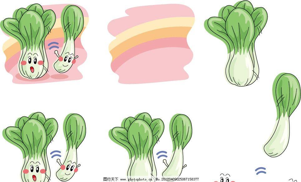 手绘上海青表情 上海青 蔬菜 青菜 绿色 开心 微笑 手绘 插画 插图