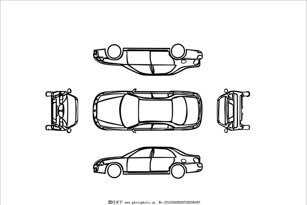 汽车问诊图片
