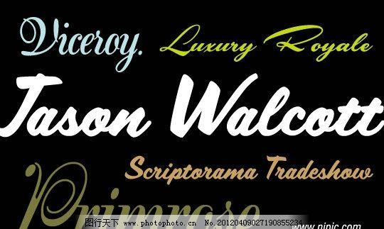 JAWfont系列字体下载 英文字体 商业字体 广告字体 字体设计