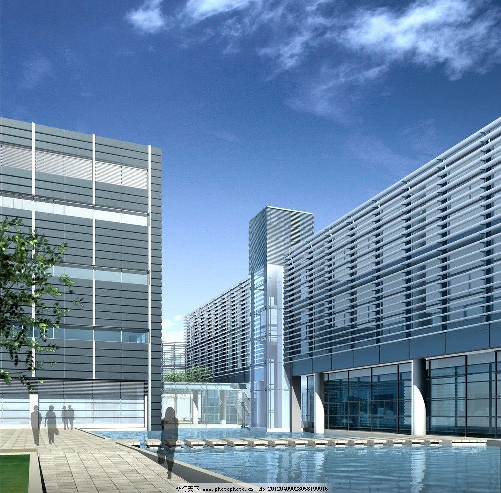 设计图库 环境设计 建筑设计  写字楼效果图 建筑 外立面 商业街 城市