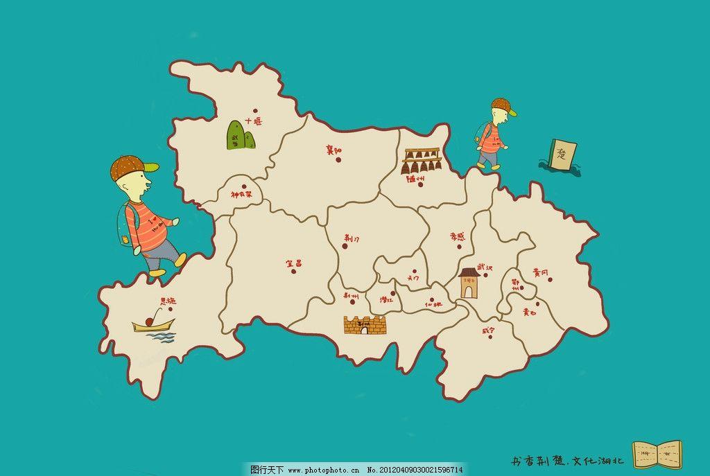 文化湖北 手绘插画 湖北卡通画 海报设计 广告设计模板 源文件 300dpi