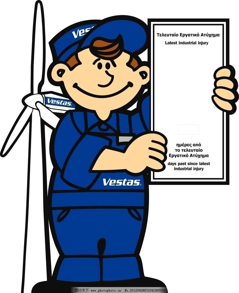 小人 矢量图 人物 职业人物 蓝色 卡通 好图 其他设计 广告设计 矢量