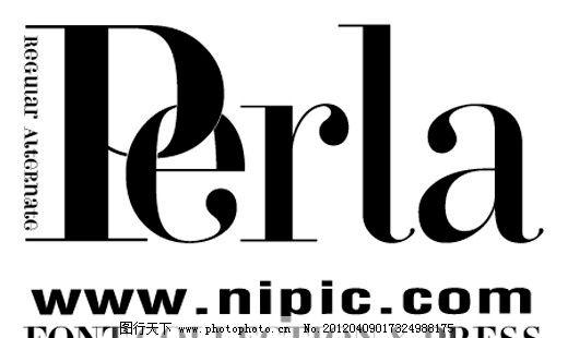 Perla系列字体下载 英文字体 商业字体 广告字体 字体设计