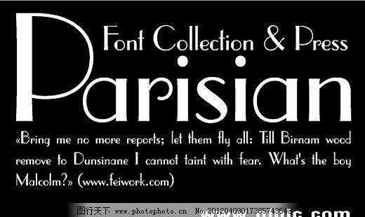 parisian系列字体下载 英文字体 商业字体 广告字体 字体设计