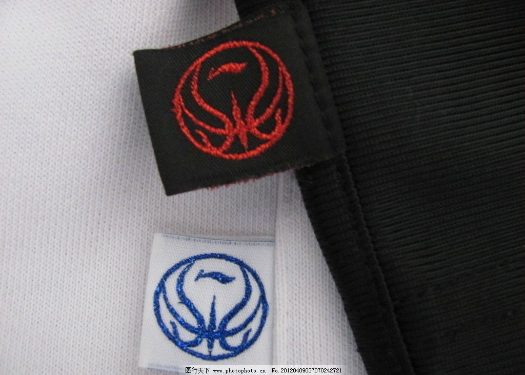 李宁篮球系列logo 商标 经典李宁 刺绣 篮球系列 logo 生活素材 生活