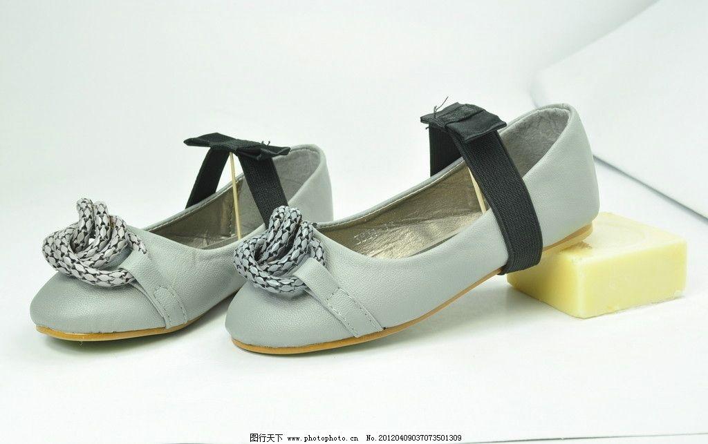 美达坊女鞋