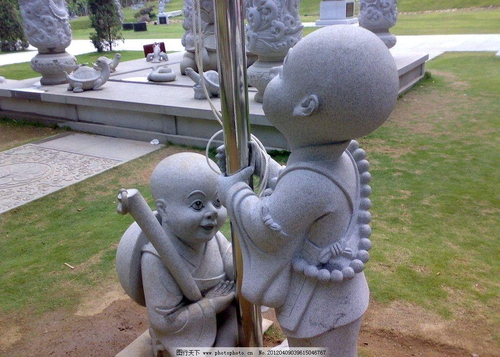 南山寺和尚雕像 南山寺小和尚 各种姿势的和尚 石刻 造像 三亚