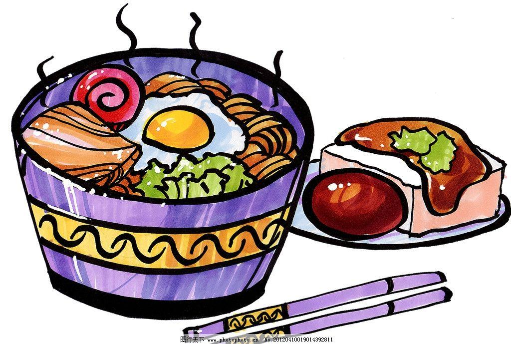手绘美食 面条 马克笔手绘美食 餐饮美食 手绘效果美食图 手绘 手绘