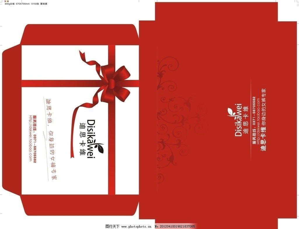迪斯卡维包装盒 迪斯卡维 包装盒 印刷 刀版 花朵 矢量 素材 美术绘画